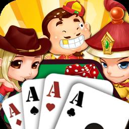 指尖棋牌大厅app