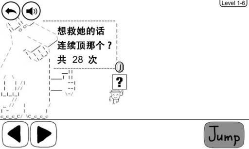 奇怪的大冒险下载安卓中文版截图