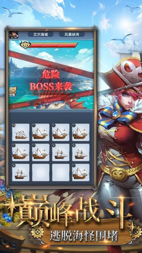 海盗炮击战游戏截图