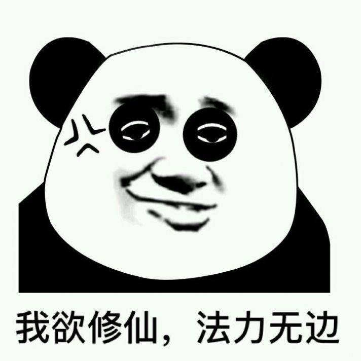 皇甫斗霓虹裳入赘女帝图片截图