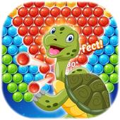 起泡的乌龟