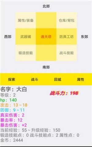 120684_lu49(1).jpg