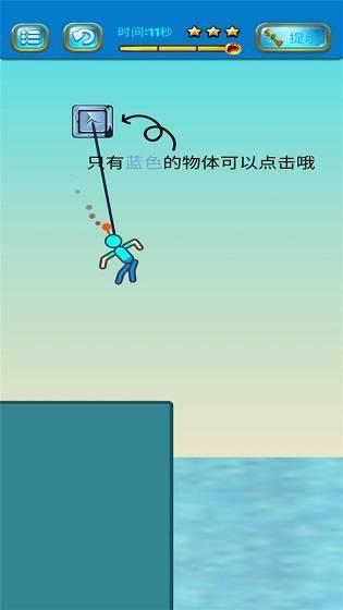 救救水男人截图