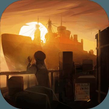 诡船谜案:海港往事