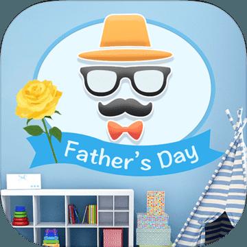 密室逃脱:父亲节快乐
