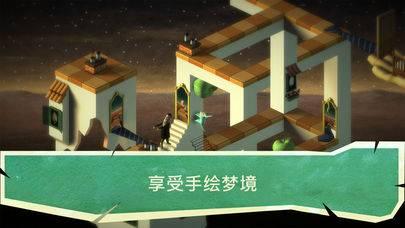 梦游逃生中文版截图
