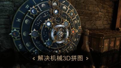 达芬奇之家汉化版截图