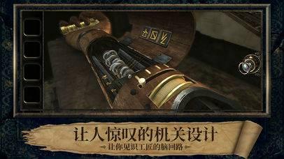 迷室3破解版截图