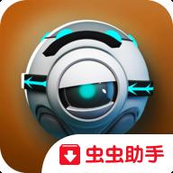 迷宫机器人app