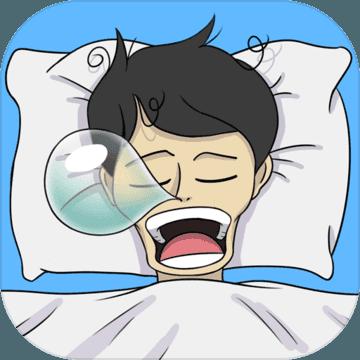 密室逃脱绝境系列10寻梦大作战中文版