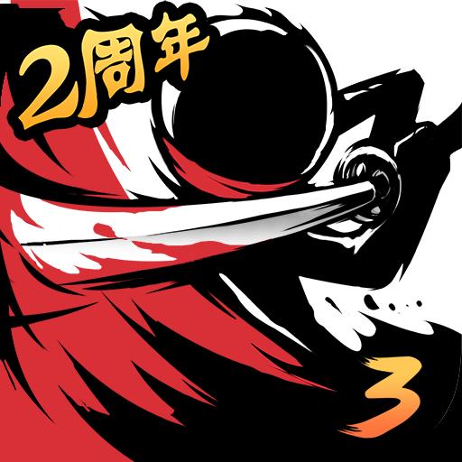 忍者必须死31.0.116破解版