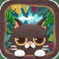 猫咪的秘密森林破解版