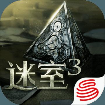 迷室3免付费版安卓版