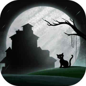 猫与密室游戏