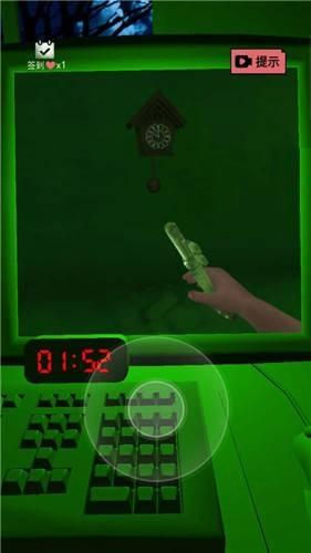 恐惧迷宫3D截图