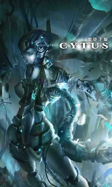 Cytus完整破解版截图