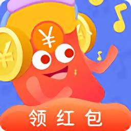 欢乐猜猜歌20.9.6赚钱游戏