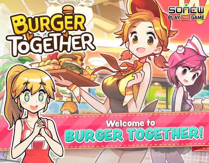 Burger Together截图