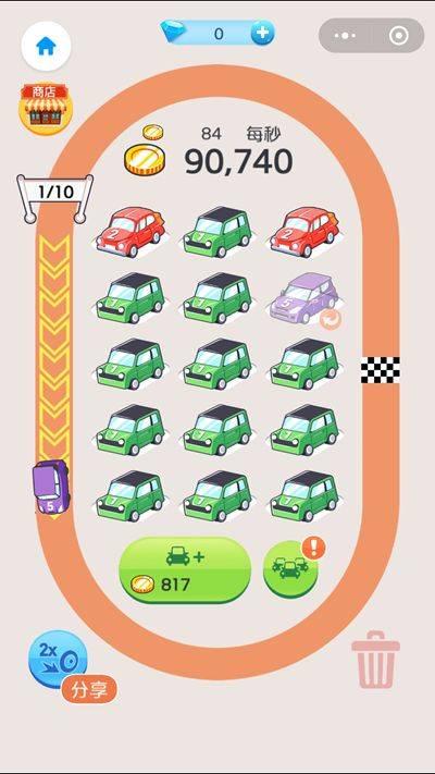 微信小游戏汽车大亨2截图