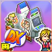 游戏厅物语DX