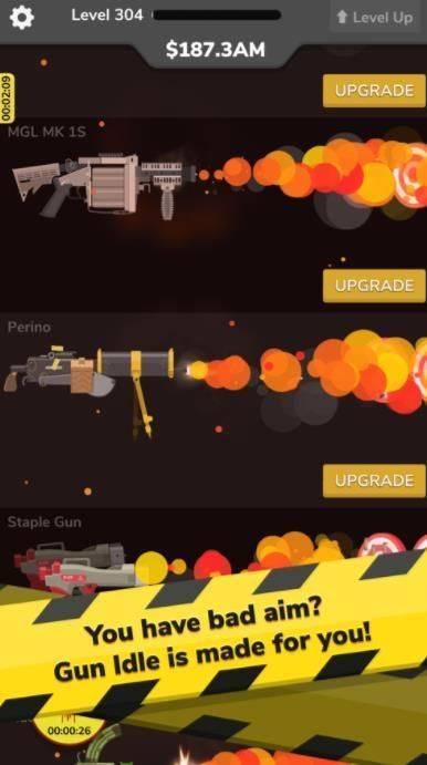 闲置武器制造者