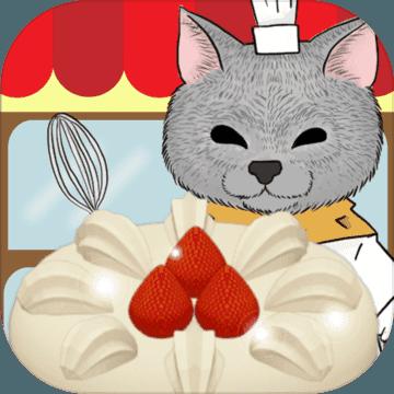 疯狂猫咪甜品店无限破解版