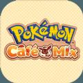 pokemon cafe mix官网版