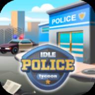 放置警察大亨手机版