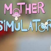 妈妈模拟器下载中文