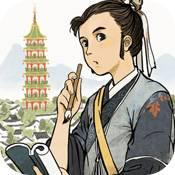 江南百景图1.2.7中秋版