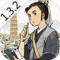 江南百景图1.3.2破解版免费内购无限补天石最新版