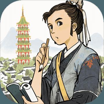 江南百景图1.3.4版本
