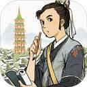江南百景图国际版