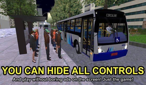 宇通巴士模拟2021汉化版截图