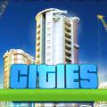 都市天际线手机版下载官方免费