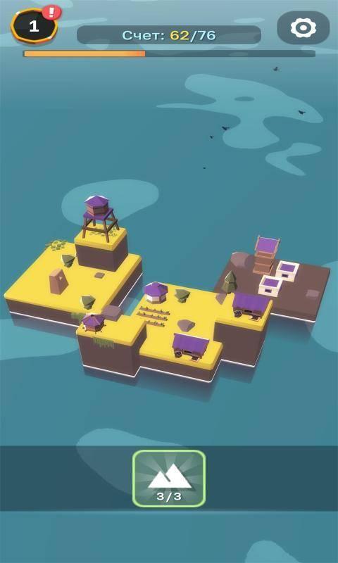 moai我的方舟岛最新版截图