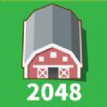 你好小镇2048破解版