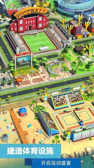 模拟城市我是市长2021(无限绿钞)截图
