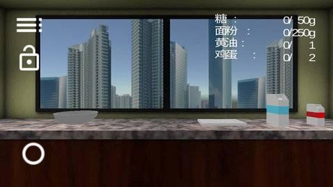 烘焙模拟器中文版截图