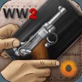 枪械模拟器二战