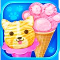 冷冻冰淇淋甜品