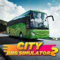城市公交车模拟器2