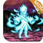 死神vs火影终极版本