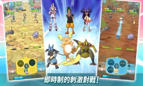 PokemonMaster国际服截图