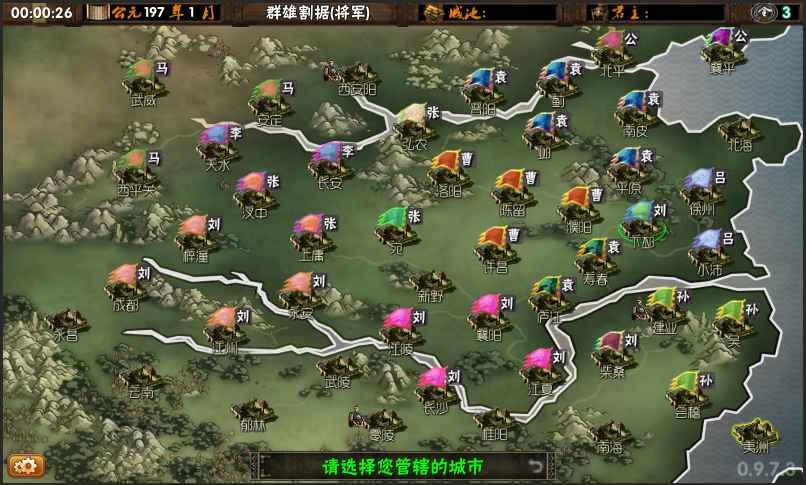 三国志 霸王的梦想游戏下载 三国志 霸王的梦想策略战争手游 三国志 图片