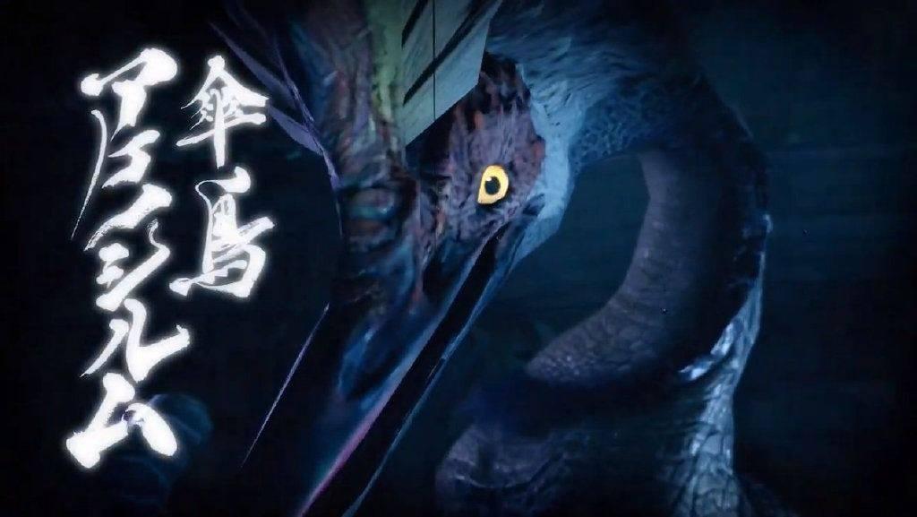 怪物猎人Rise中文版截图