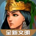 模拟帝国3.0.6破解版