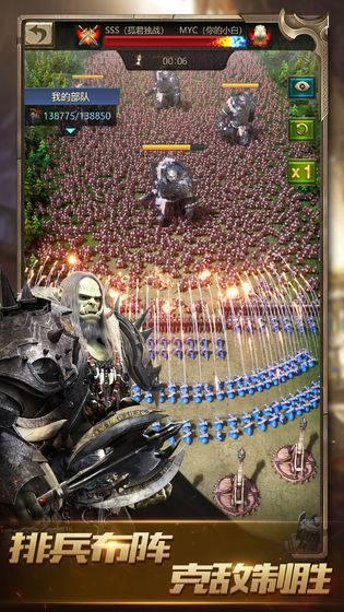 战火与秩序破解版(无限金币)截图