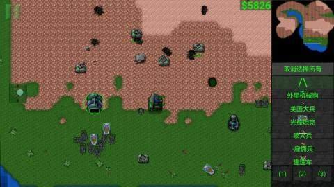 铁锈战争红警3起义时刻mod截图