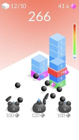 Blocks截图